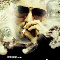 11smoking1-200x200.jpg