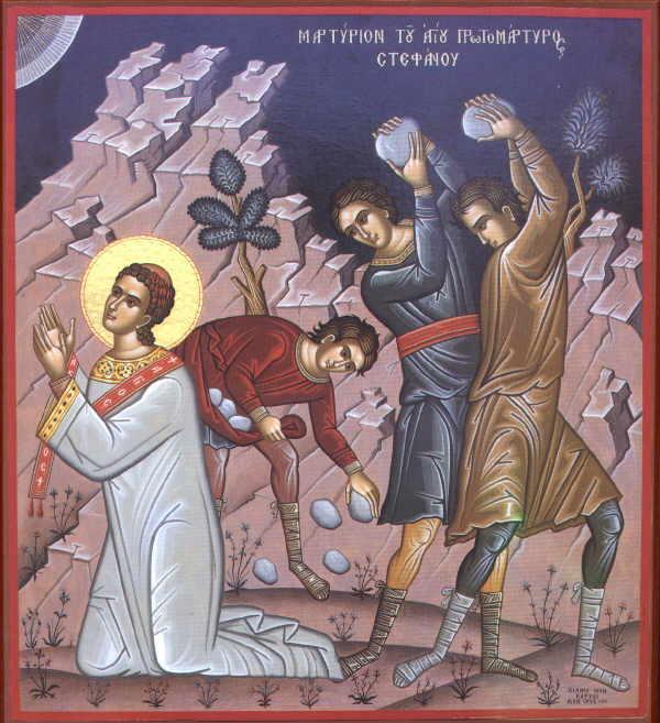 Santo Estevão Martir