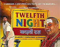 TwelfthNight2.jpg